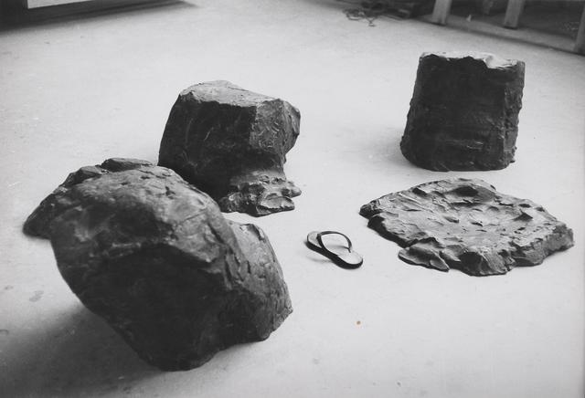 , 'Lessons of Musokokushi,' 1962, Noguchi Museum