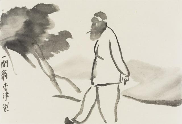 , 'Old Man of Leisure,' 2015, Ink Studio