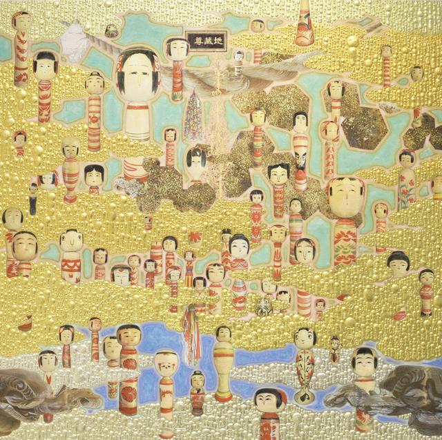 , 'Hijiori Kokeshi,' 2016, Art Front Gallery