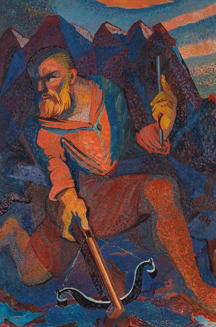 , 'Tellenwacht,' 1938-1947, Kunstmuseum Bern