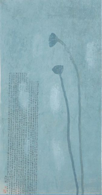 , ' With Wind Comes Spring (和风着绿),' 2016, Ode to Art