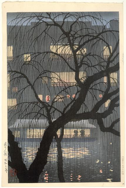 , 'Dōtonbori,' 1928, Rijksmuseum