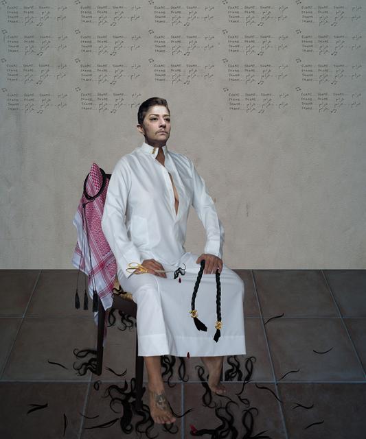 , 'FaRIDA 2,' 2017, Albareh Contemporary