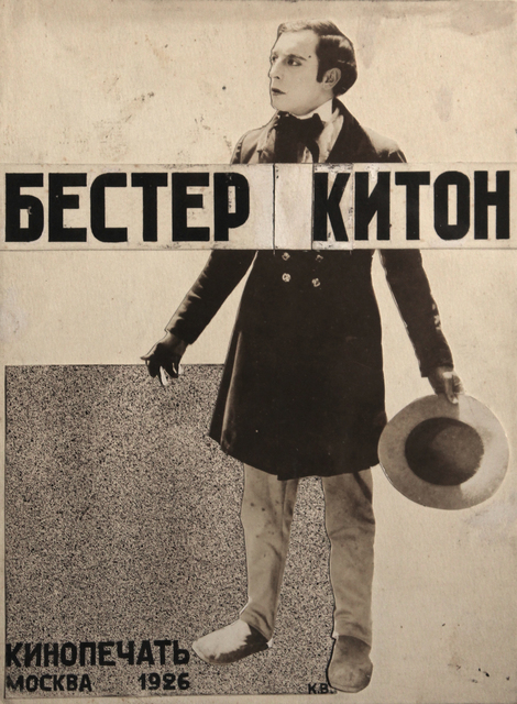 , 'Maquette of Buster Keaton for front cover of Kinopechat',' 1926, Nailya Alexander Gallery