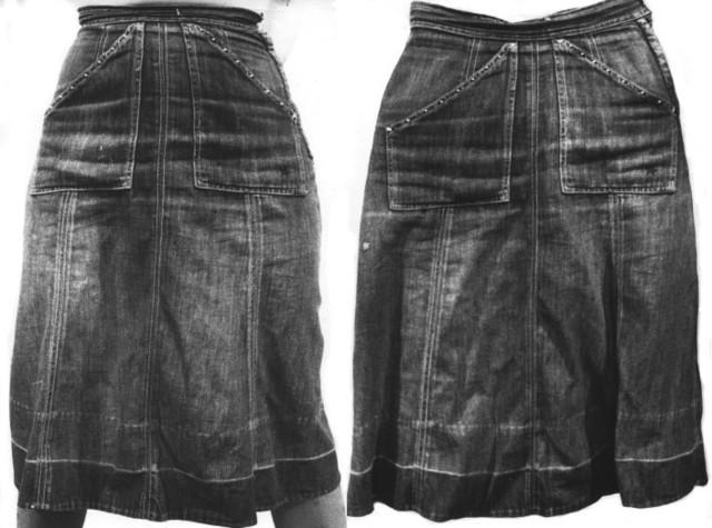 , 'Skirt,' 1975, lokal_30