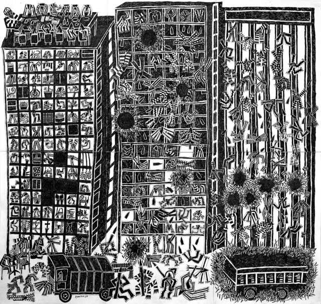 """, '""""Inocentes em apuros"""",' 2017, Arte de Gema"""