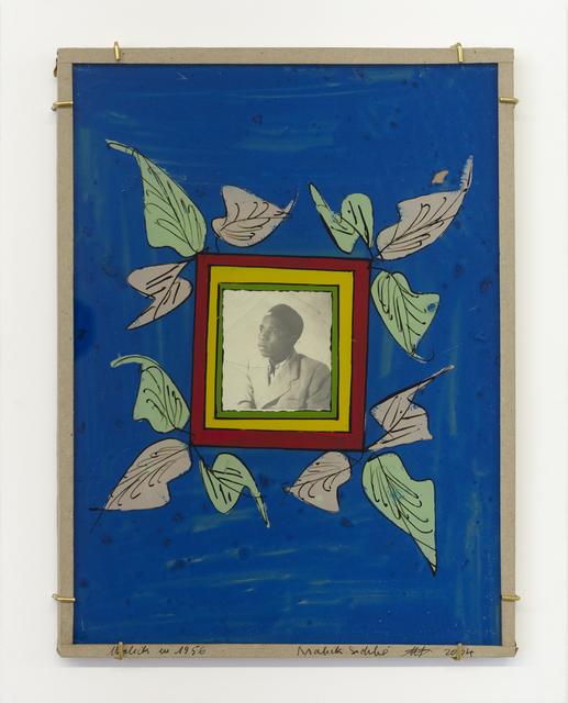 , 'Malick en 1956,' 1956, Jack Shainman Gallery