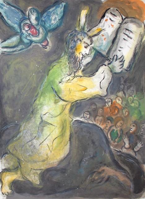 Marc Chagall, 'The Ten Commandments', 1966, Georgetown Frame Shoppe