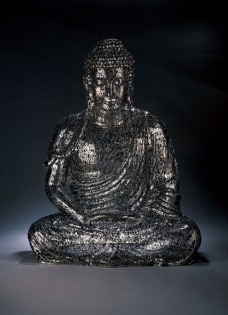 , 'Revelation,' 2008, Parkview Green Art