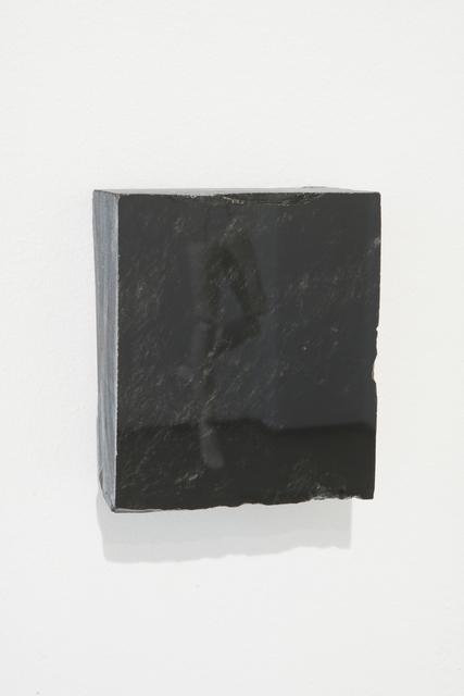 , 'Stade du miroir,' 2018, Galerija VARTAI