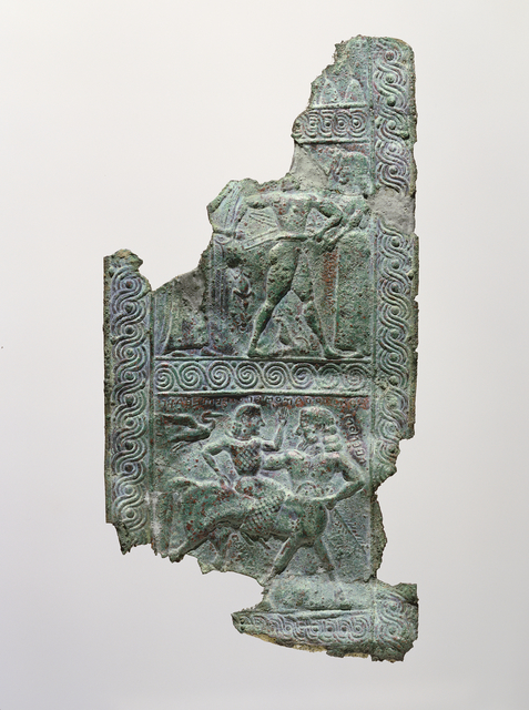 'Shield Strap Fragment',  about 575 B.C., J. Paul Getty Museum
