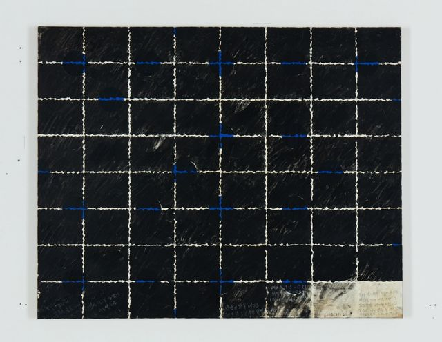 , 'despair completed,' 1994, Tina Kim Gallery