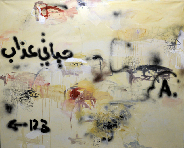 , 'Love on Arabic Wall,' 2015, Hafez Gallery