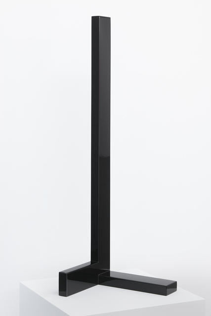, 'Verstärker 3,' 2016, Lange + Pult
