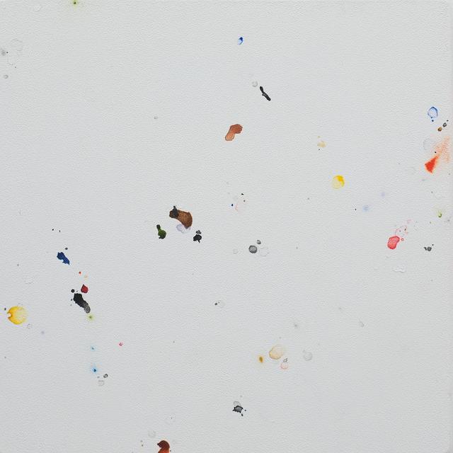 , 'A.R.C.R.D.C. Vll,' 2018, Galeria Leme