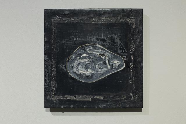 , 'La roche #2,' 2016, Art Mûr