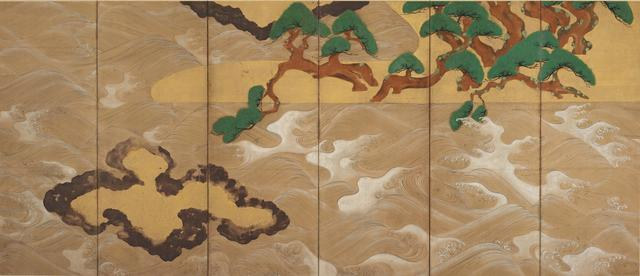 , 'Waves at Matsushima (Matsushima-zu),' 17th century, Smithsonian Freer and Sackler Galleries