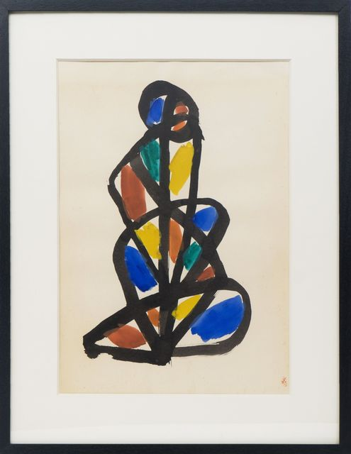 Takeo Yamaguchi, 'Untitled', 1970, Painting, Ink and watercolor on paper, Suomei Gallery