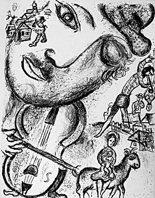 , 'Le Cirque M. 513,' 1967, Galerie d'Orsay