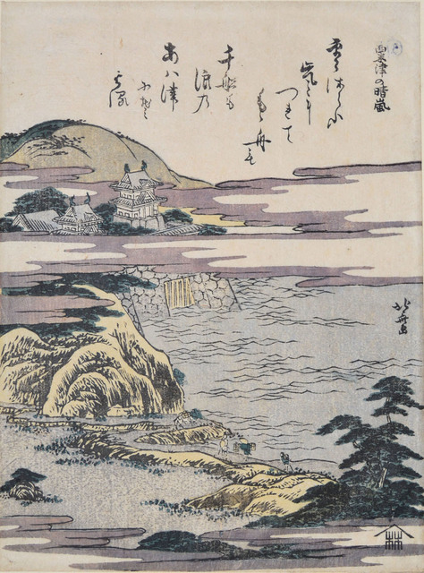 , 'Clearing Storm at Awazu,' ca. 1810, Ronin Gallery