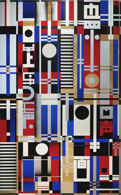 , 'Pattern et essai typographique japonaise,' 2017, KOLLY GALLERY