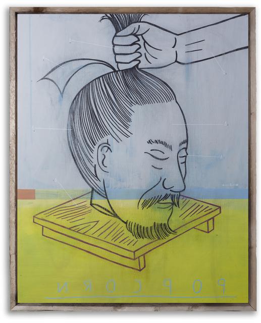 , 'Popcorn,' 2015, StolenSpace Gallery
