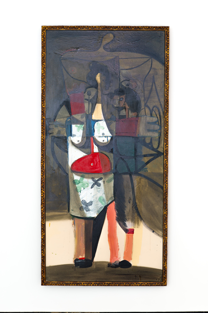 , 'Toy Soldier,' 1992, MARUANI MERCIER GALLERY
