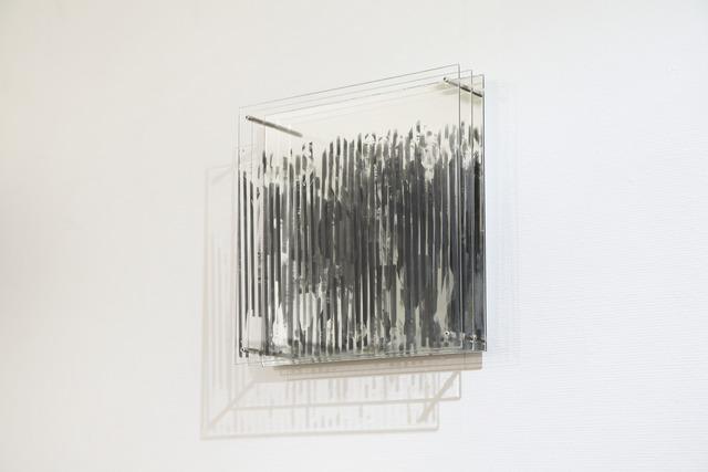 , 'Pedestrian Moire#1,' 2018, Art Front Gallery