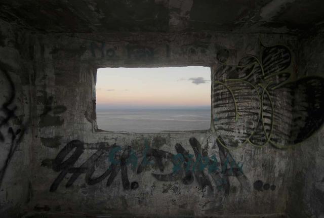 , 'Harmony,' 2014, Gazelli Art House