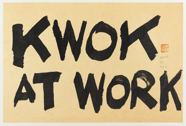 Frog King 蛙王, 'Kwok at Work', 1994, 10 Chancery Lane Gallery