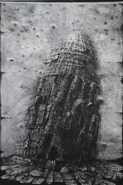 , 'Mound,' 2004-2014, Zevitas Marcus