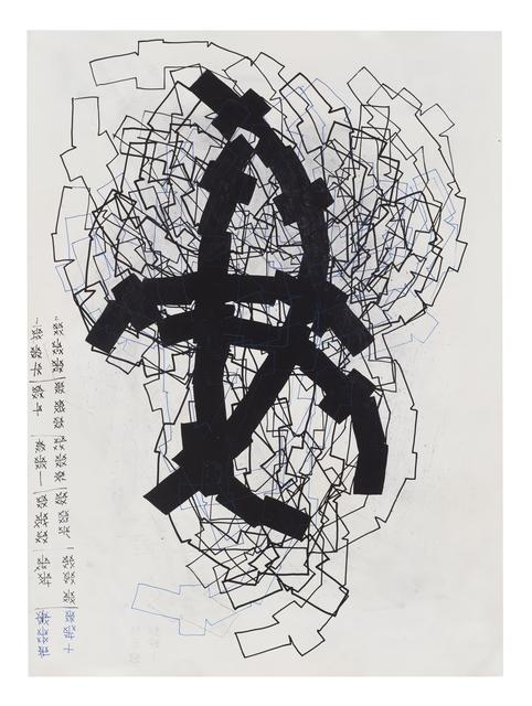 Rick Lowe, 'Untitled', 2018, Hiram Butler Gallery