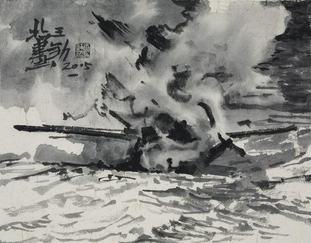 , '水墨风景 No.121,' 2015, Beijing Art Now Gallery