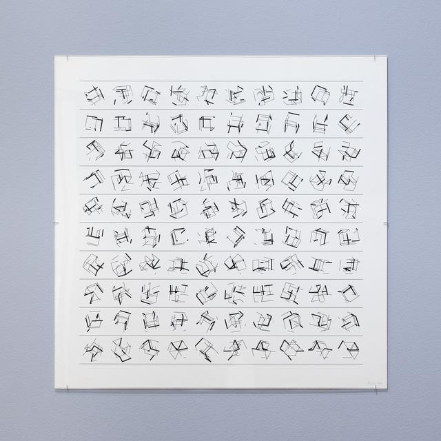 , 'P-455b2,' 1990, bitforms gallery
