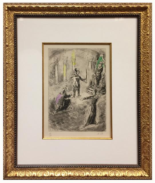 Marc Chagall, 'Judgement of Solomon', 1956, Elliott Gallery