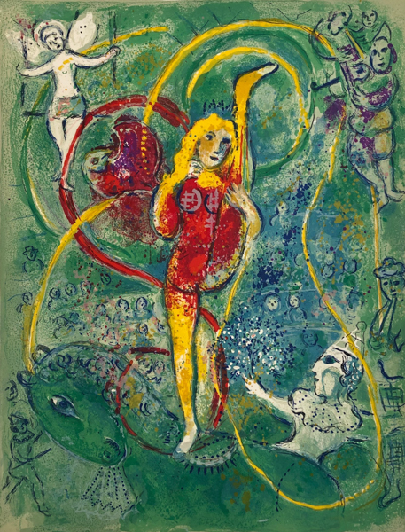 , 'Le Cirque M. 492,' 1967, Galerie d'Orsay