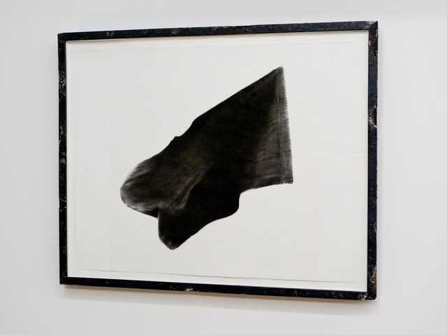 , 'Black Flag,' 2011, The Still House Group