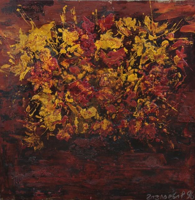, 'Still life,' 1996, Andakulova Gallery