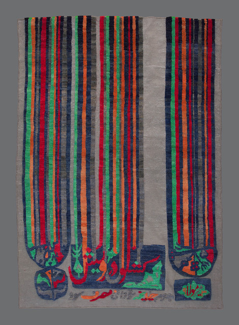 , 'Kashkod Darvish,' , Shirin Gallery