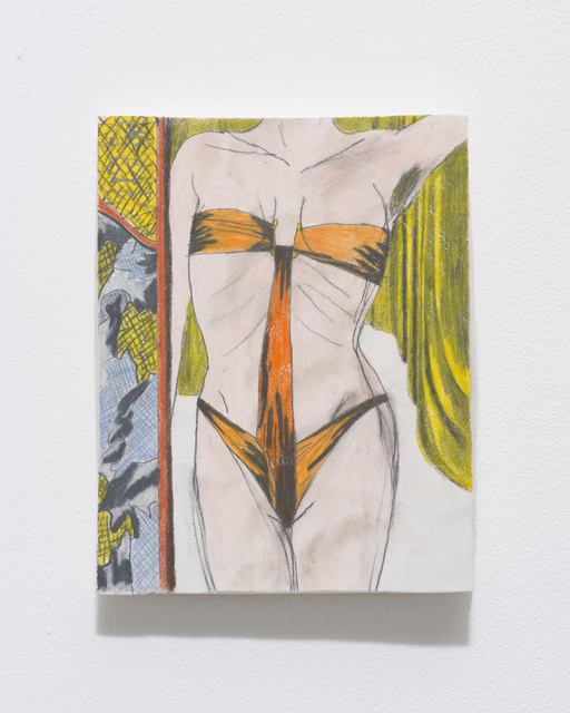 Marie Jacotey, 'What you're missing out on', 2014, Hannah Barry Gallery