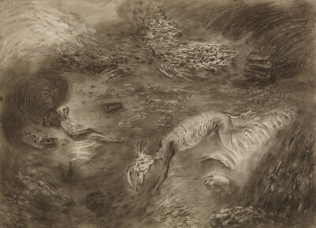 , 'Carcass,' 1990, AkaraArt