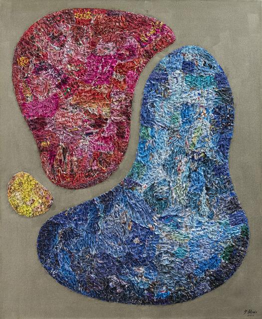 Wu Shaoxiang 吴少湘, 'Multicolored Stone  VII 彩石 之七 ', 2017, Linda Gallery