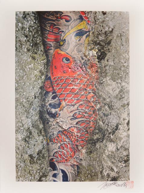 , 'Oyogu (swim),' , Ronin Gallery