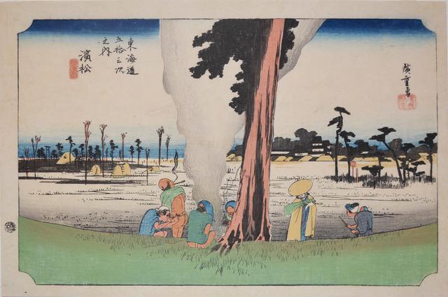, 'Hamamatsu,' 1832-1833, Ronin Gallery