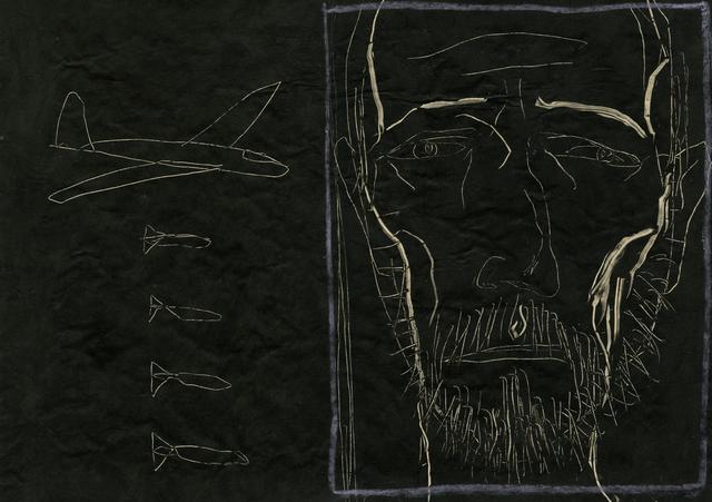 , 'My Father V,' 2017, Pratt Contemporary