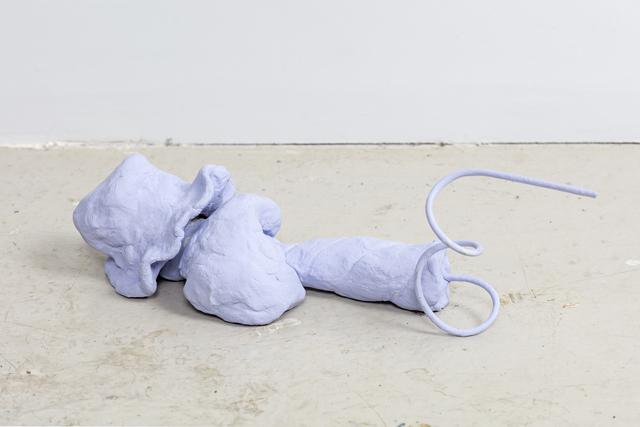 , 'Plebeian Paradise,' 2017, Pilar Corrias Gallery