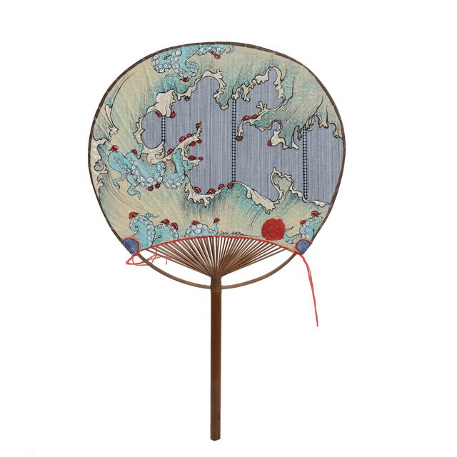 , '青红系列之四 ,' 2014, Hwas Gallery