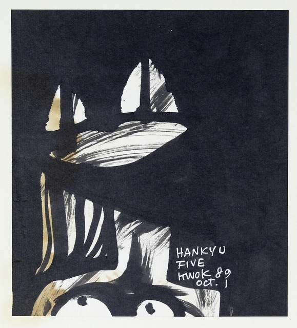 , 'Hanky U,' 1989, 10 Chancery Lane Gallery