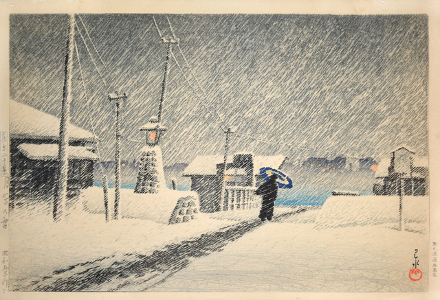 , 'Snow at Tsukijima,' 1930, Ronin Gallery