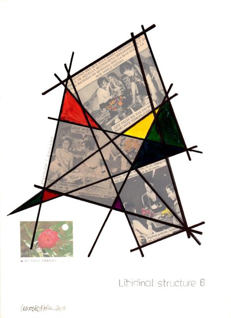 , 'Estructura Libidinal 6,' 2015, Henrique Faria Fine Art